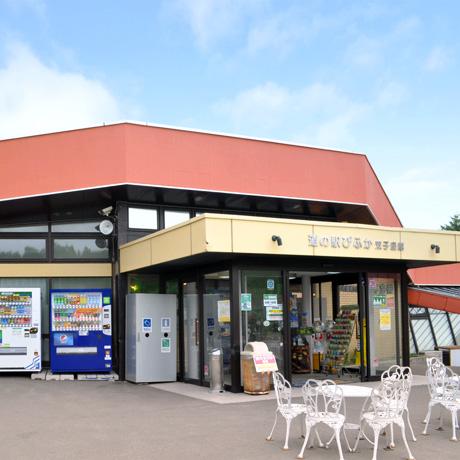 写真:道の駅びふか